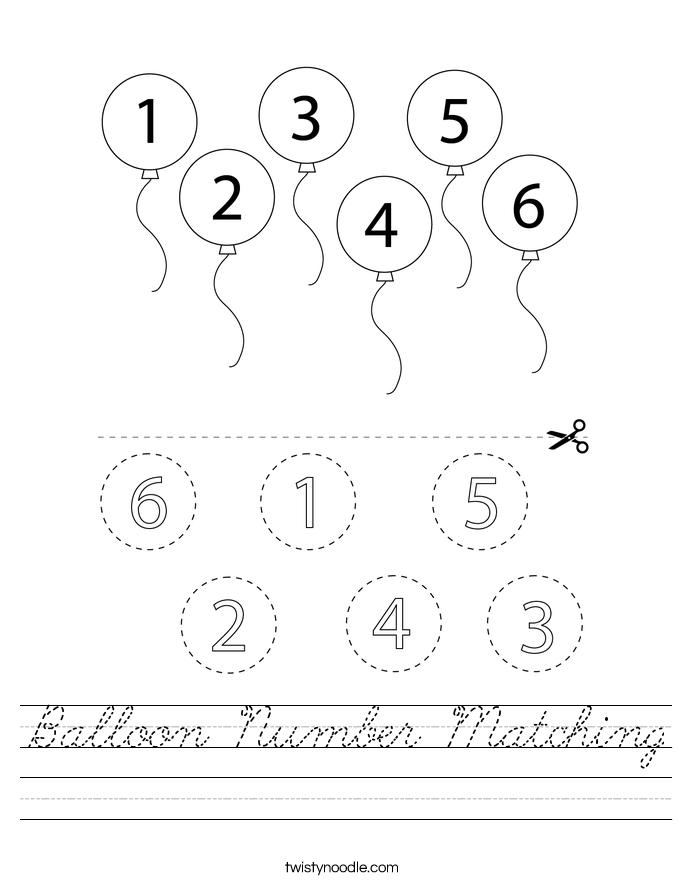 Balloon Number Matching Worksheet
