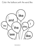 Sight Words Coloring Pages - Twisty Noodle