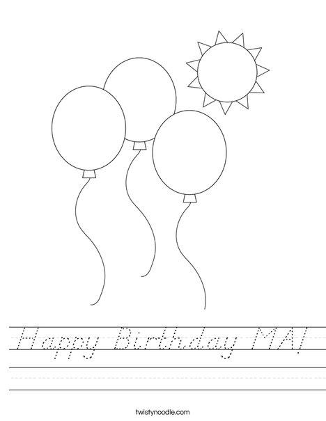 Balloons Worksheet