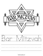 Bar Mitzvah Handwriting Sheet