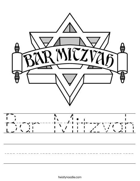 Bar Mitzvah Worksheet