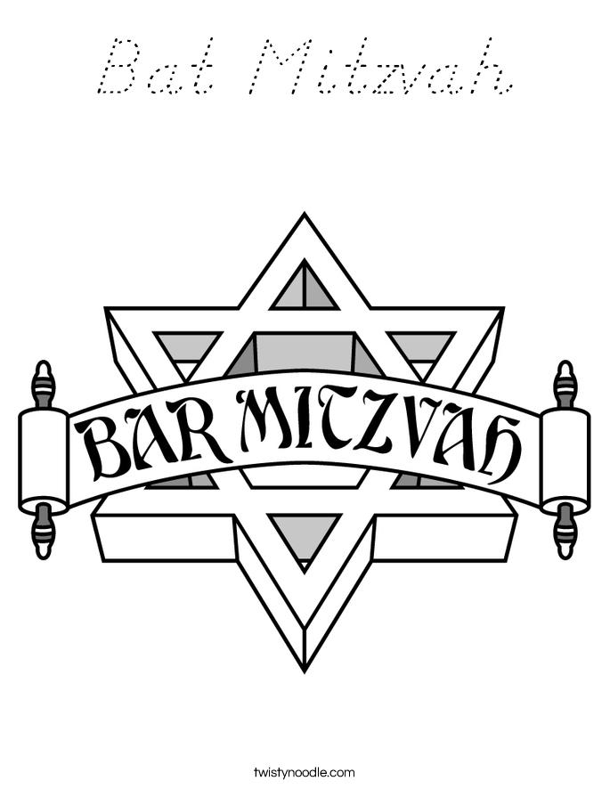 Bat Mitzvah Coloring Page - D'Nealian - Twisty Noodle