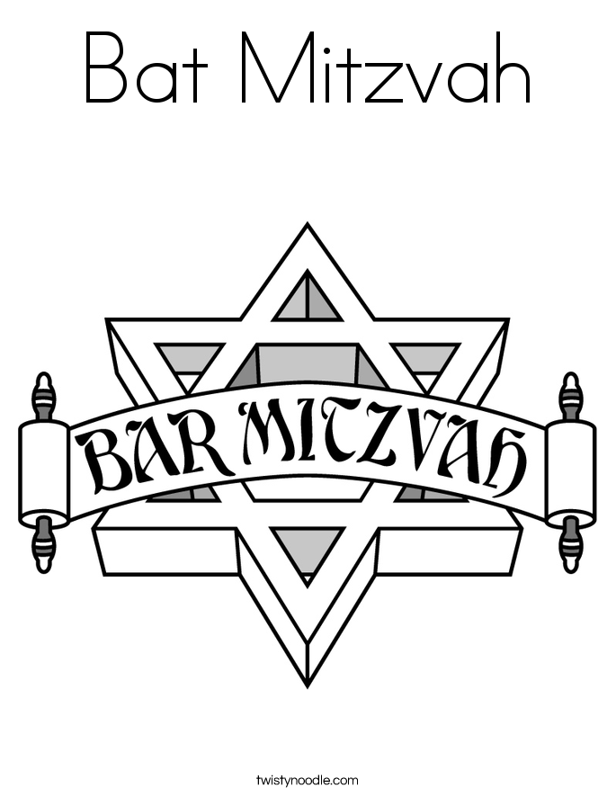 bat mitzvah coloring pages - photo#1