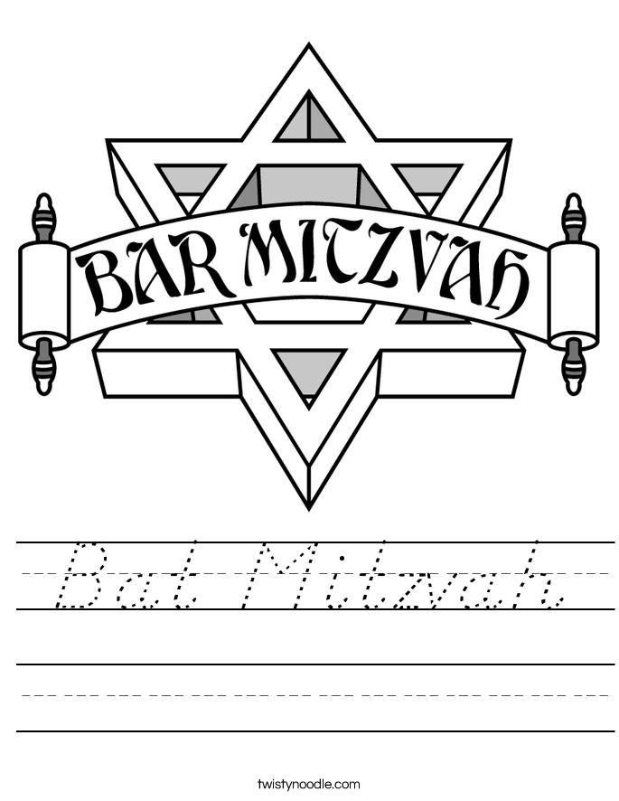 Bat Mitzvah Worksheet