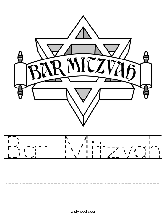Bat Mitzvah Worksheet
