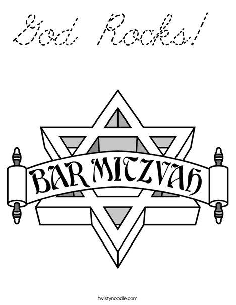 Bar Mitzvah Coloring Page