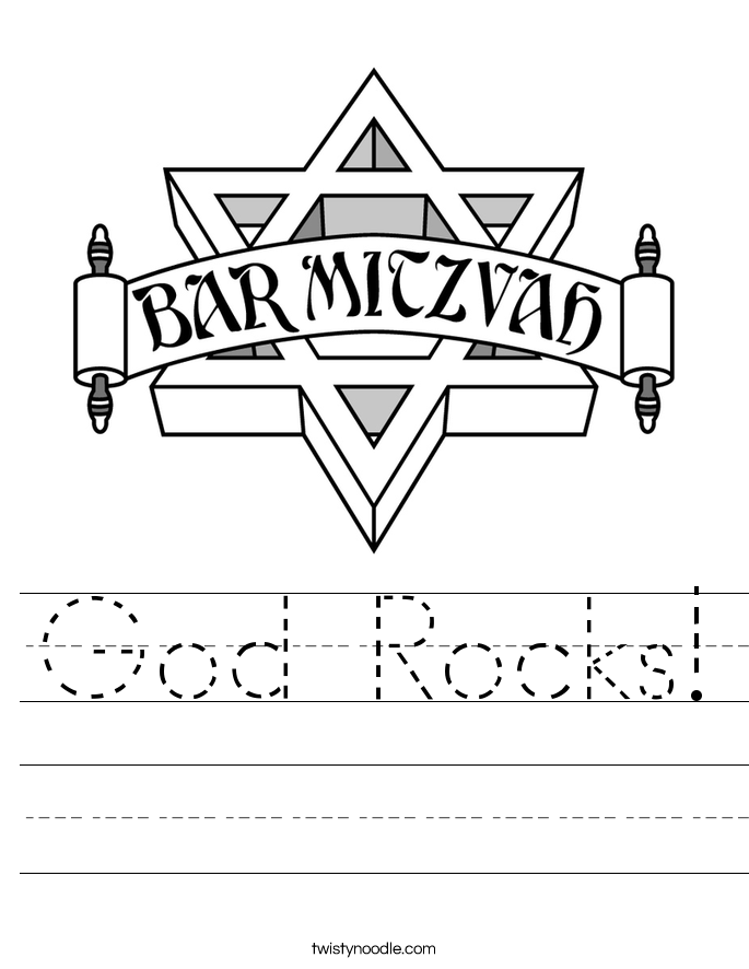 God Rocks! Worksheet