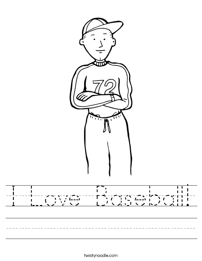 I Love Baseball! Worksheet
