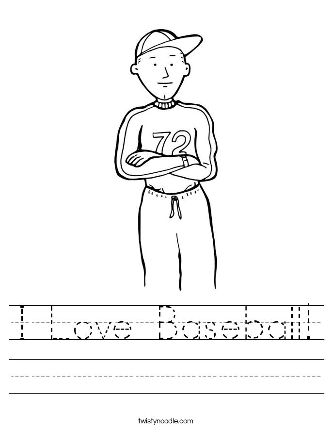 I Love Baseball! Worksheet