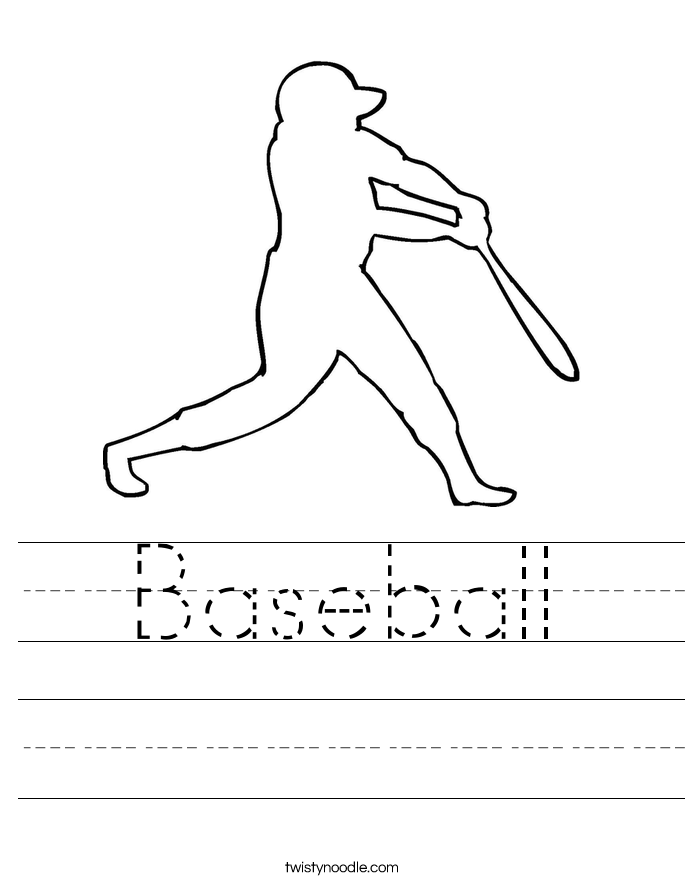 Baseball Worksheet