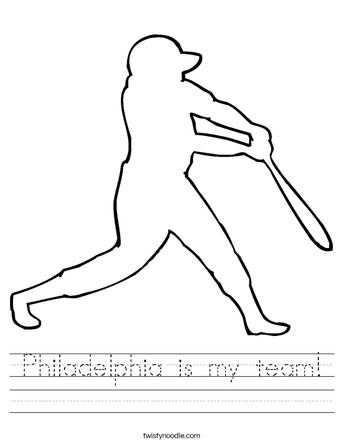 Philadelphia is my team! Worksheet