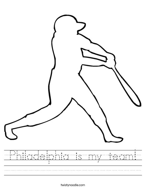 Baseball Player Worksheet