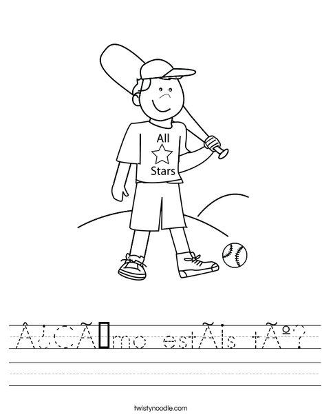 Boy Baseball Player Worksheet