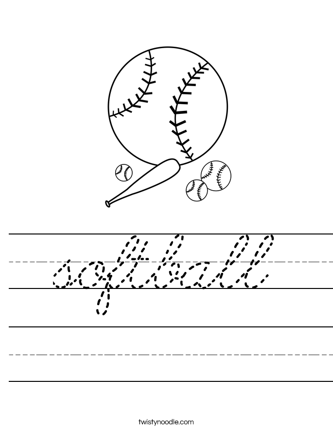 softball Worksheet