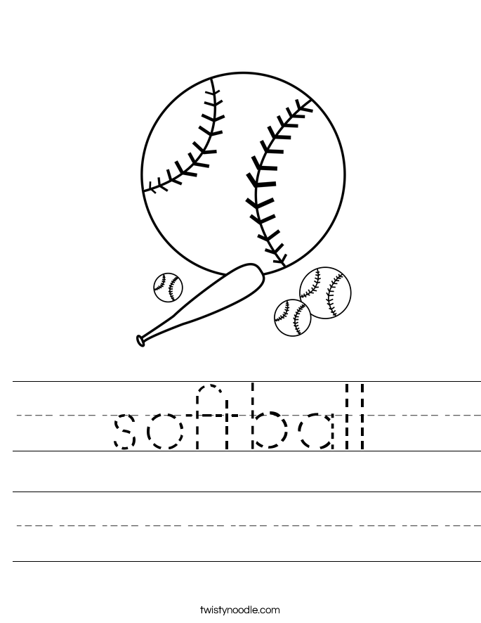 softball Worksheet