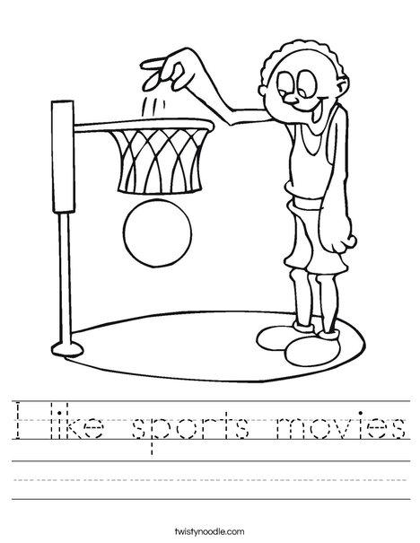 Tall Basketball Player Worksheet