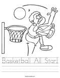 Basketball All Star! Worksheet