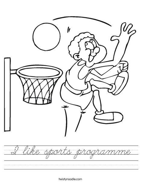 Basketball Player Worksheet