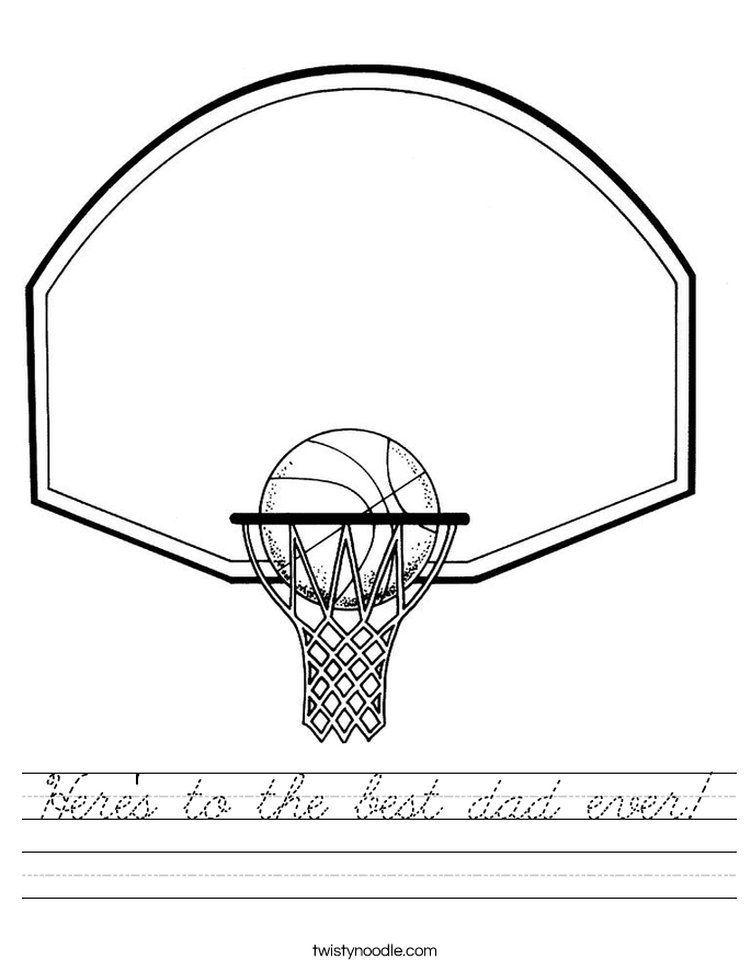 Here's to the best dad ever! Worksheet