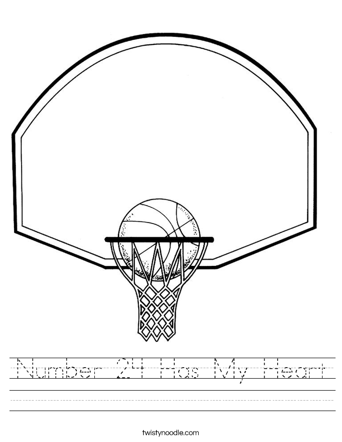 Number 24 Has My Heart Worksheet