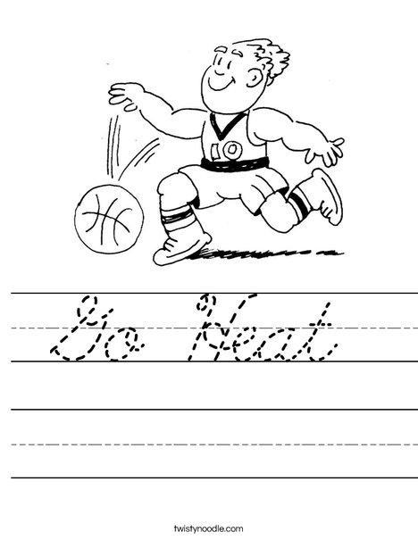 Basketball Player Dribbling Worksheet
