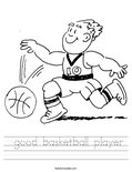 good basketball player Worksheet