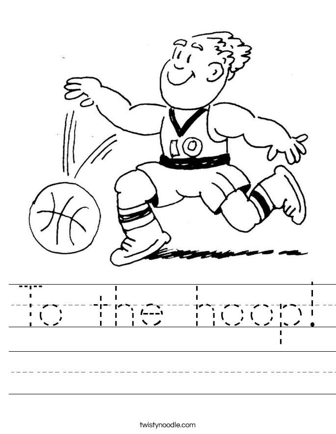 To the hoop! Worksheet