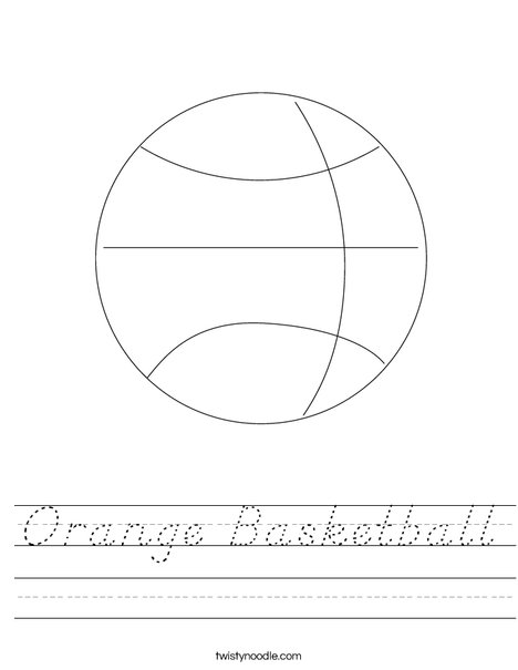 Basketball Worksheet