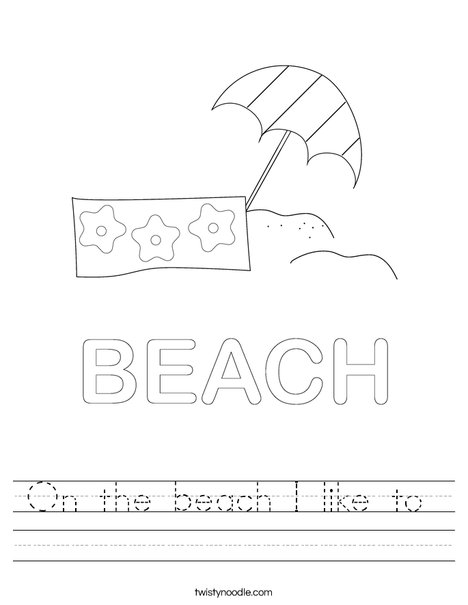 Beach Umbrella Worksheet
