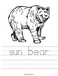 sun bear Worksheet