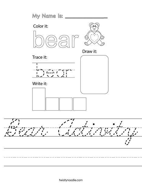 Bear Activity Worksheet