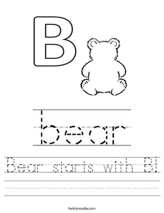 Bear starts with B! Worksheet
