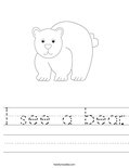 I see a bear. Worksheet