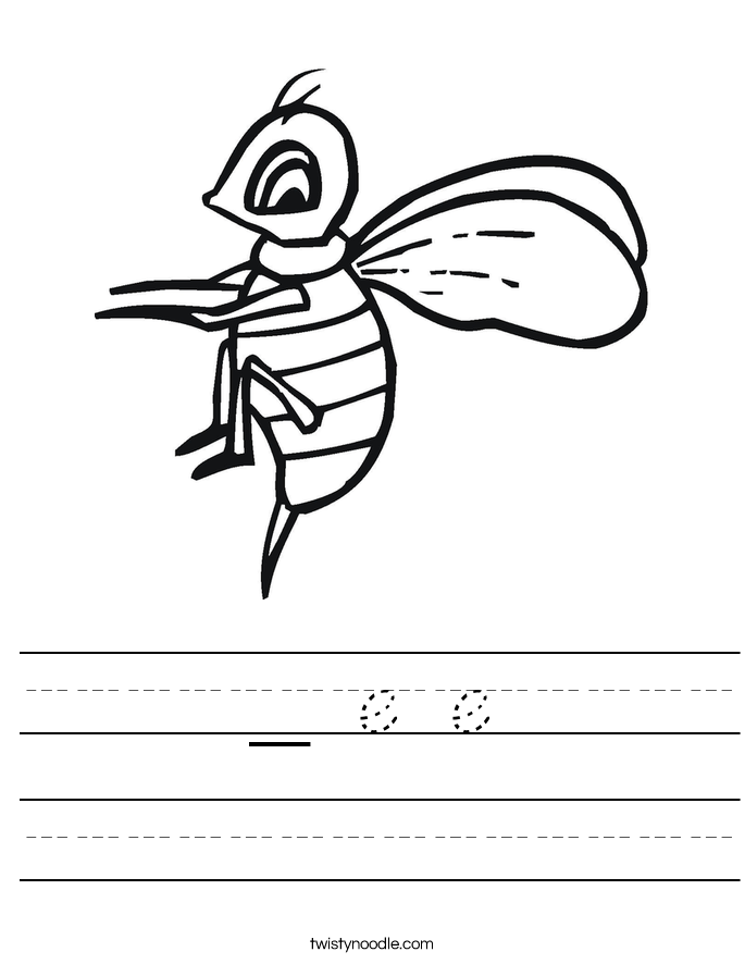 _ e e Worksheet