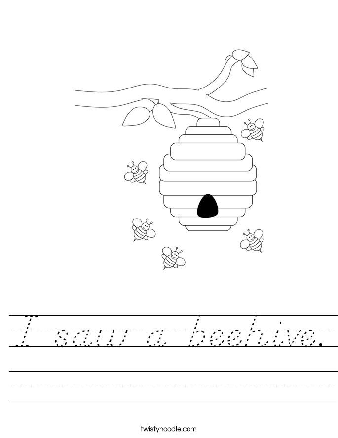I saw a beehive. Worksheet