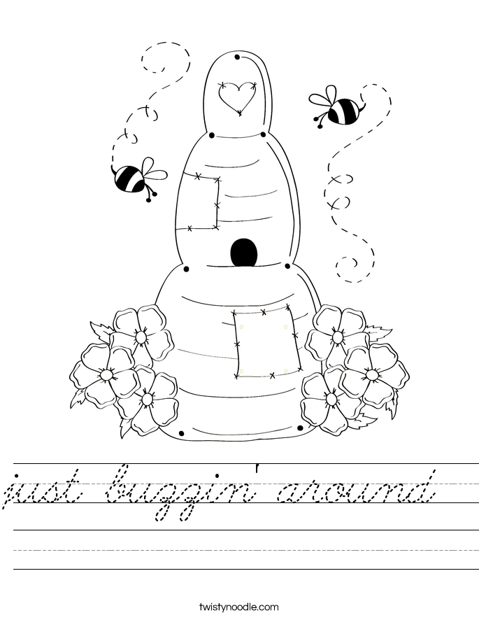 just buzzin' around Worksheet
