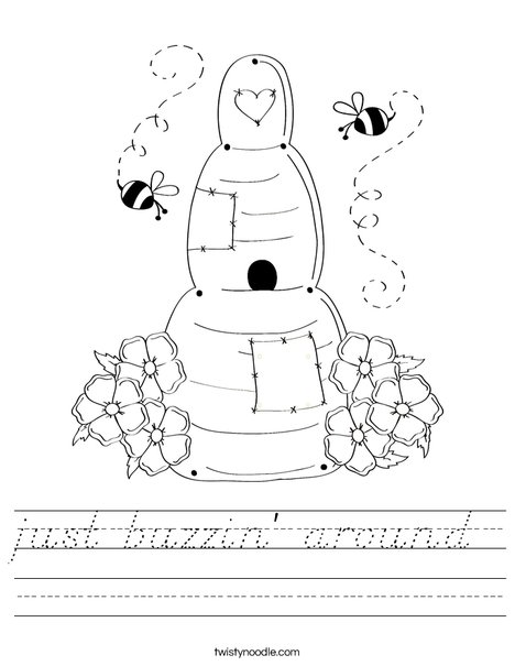 Beehive by Trina Clark Worksheet