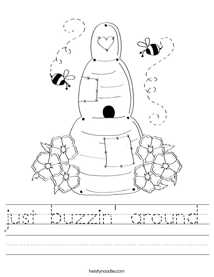 just buzzin' around Worksheet