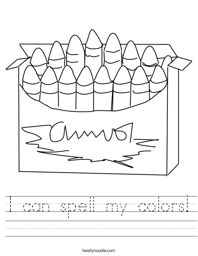 I can spell my colors! Worksheet