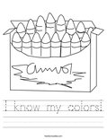 I know my colors! Worksheet