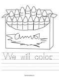 We will color.  Worksheet