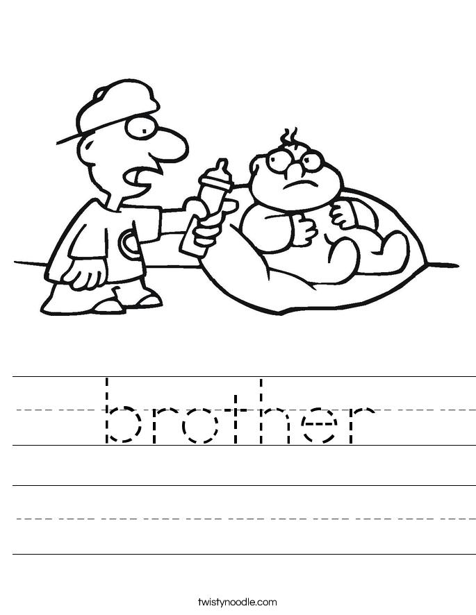 brother Worksheet