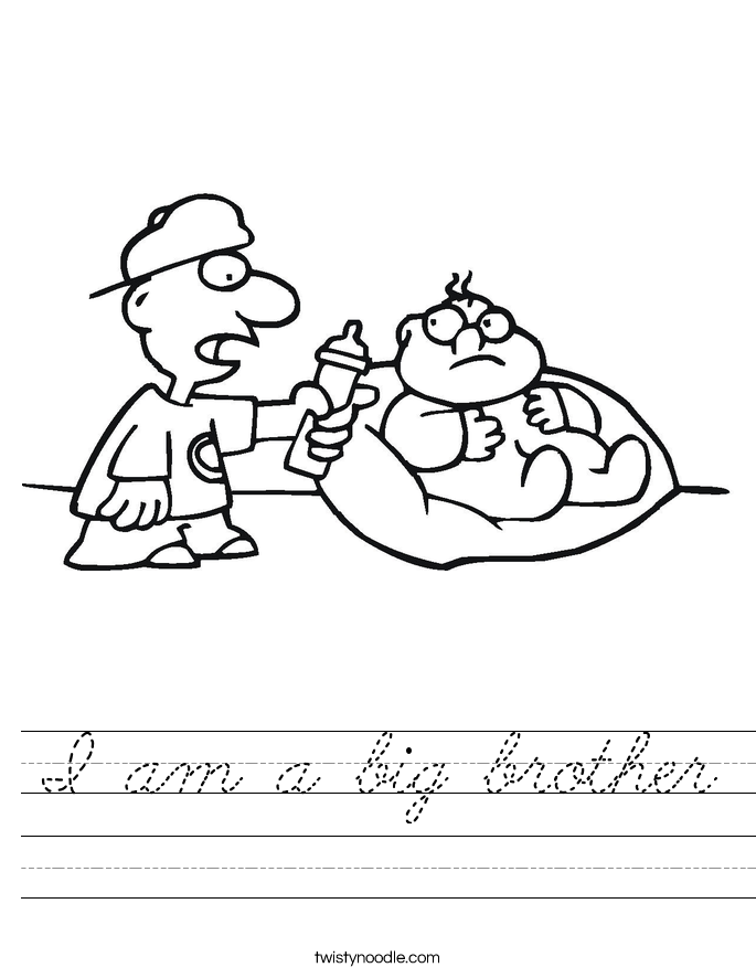 I am a big brother Worksheet