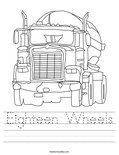 Eighteen Wheels Worksheet