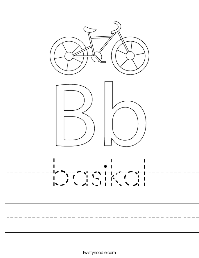 basikal Worksheet
