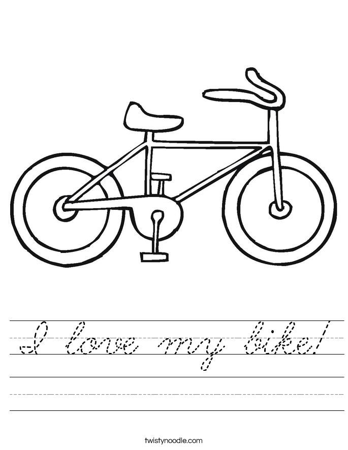 I love my bike! Worksheet