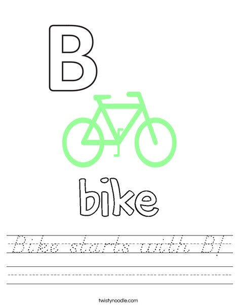 Bike starts with B! Worksheet