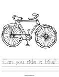 Can you ride a bike? Worksheet