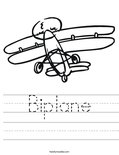 Biplane Worksheet