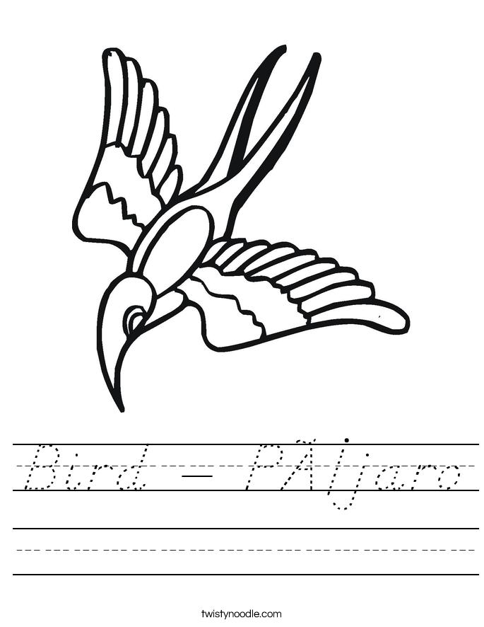 Bird - Pájaro Worksheet